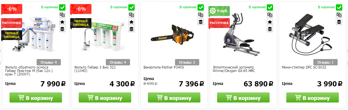 Купоны Techport в Медыни